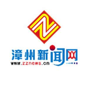 漳州10位处级领导干部今起公示