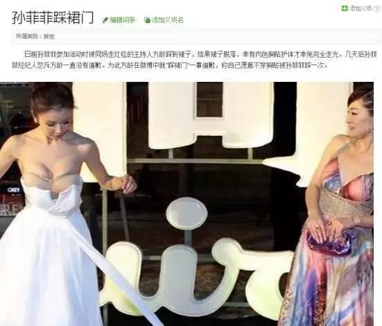 内地第一个在韩国走红的女星,她貌比杨幂刘诗诗,如今却变成这样