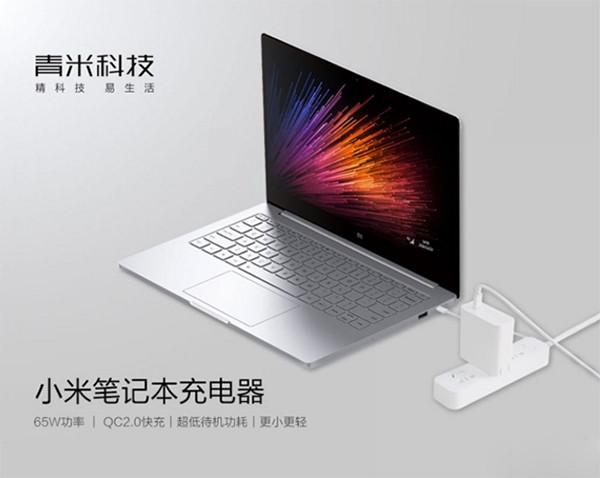 小米筆記本電腦什么時候上市_小米筆記本電腦什么時候上市