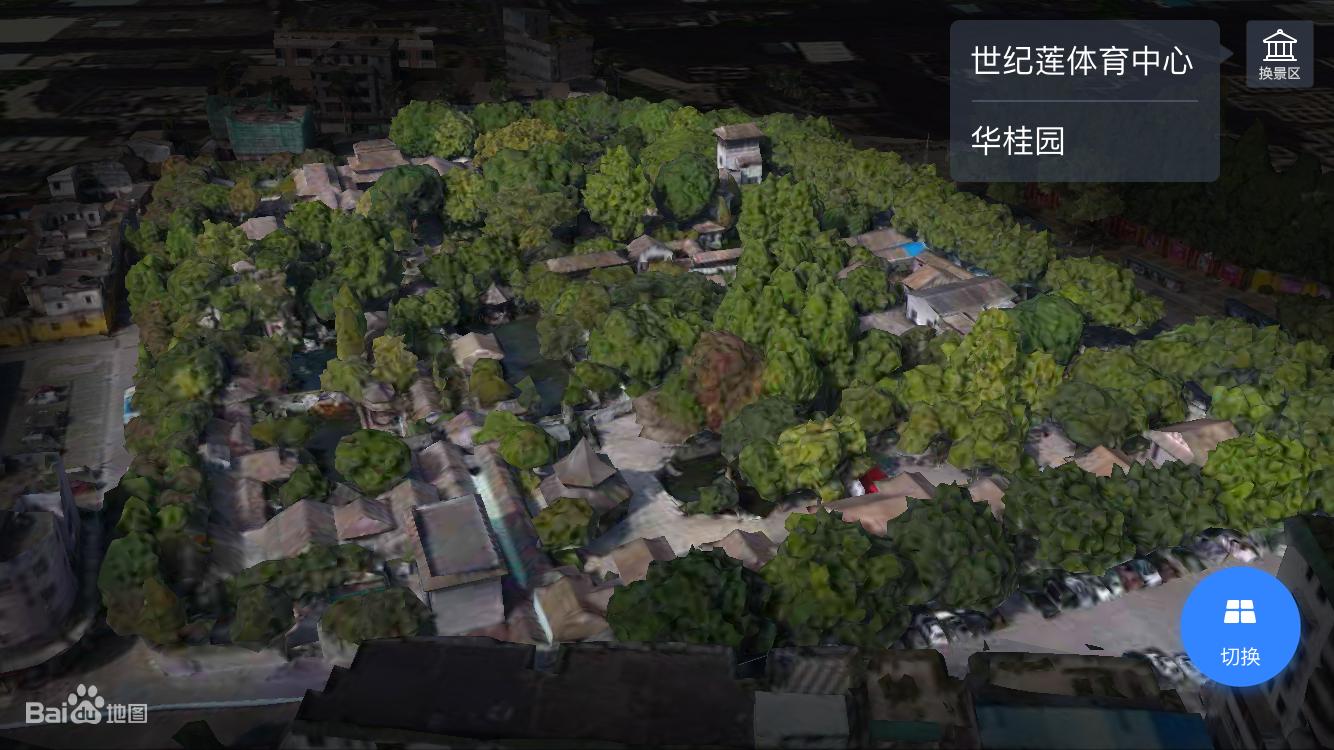 无人机采集,3d渲染,百度眼中