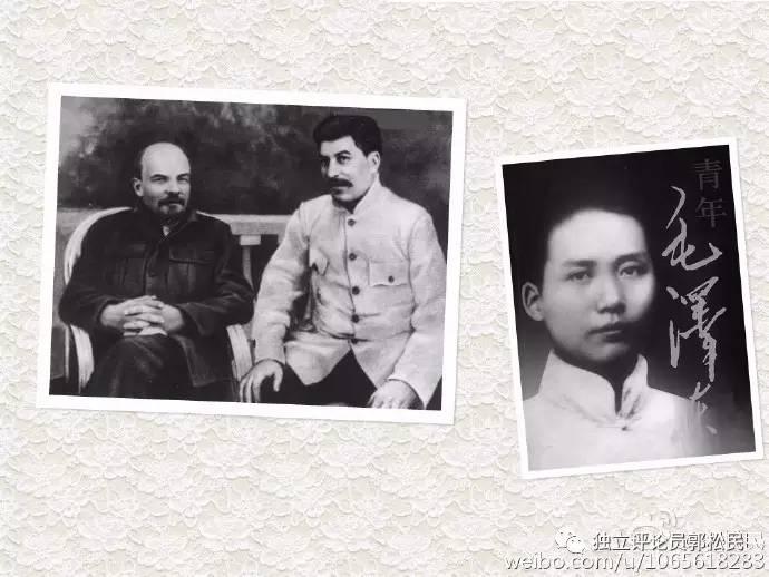 毛泽东VS斯大林:尊重而不退让――纪念毛主席诞辰123周年