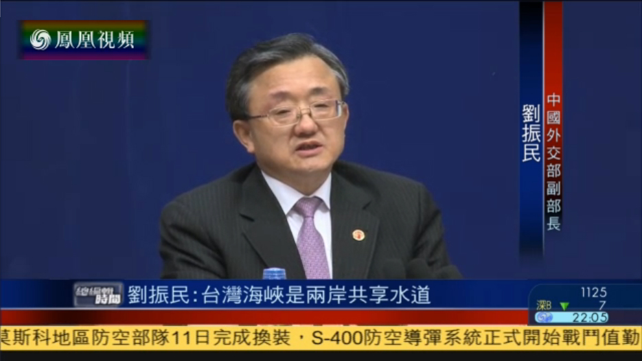 总编辑时间 刘振民:海军不能都待在港口 需要出去训练