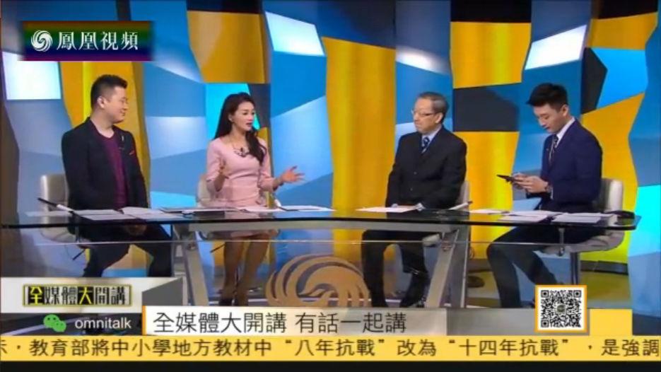 2017-01-11全媒体大开讲 奥巴马发表告别演说 郑浩:执政成绩70分