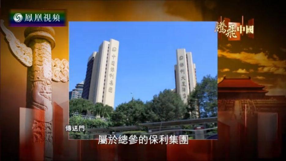 1998年:中国军队退出商海(上)