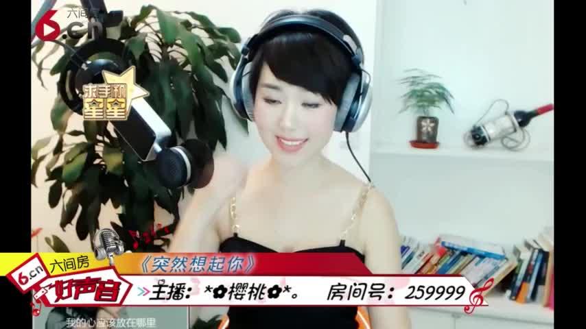 王丹丽翻唱萧亚轩歌曲《突然想起你》