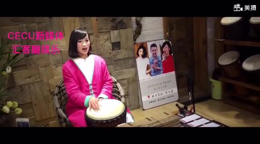 丽江夏夏手鼓美女网红独家视频图片
