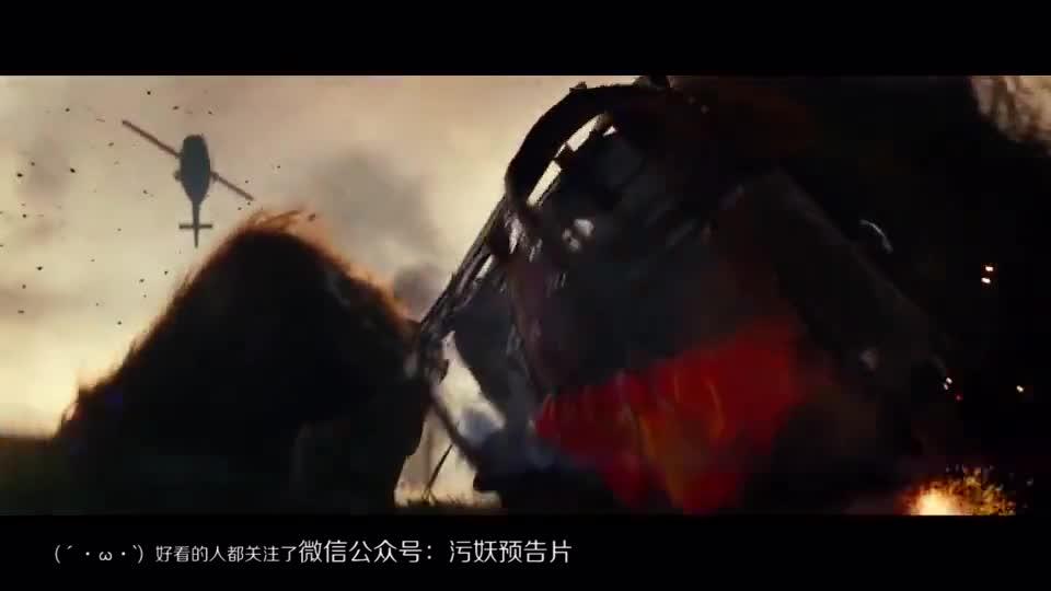 《金刚:骷髅岛》预告海报双发 群兽乱战