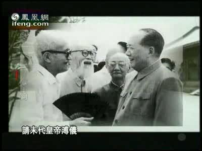 毛泽东最后的年夜饭菜谱