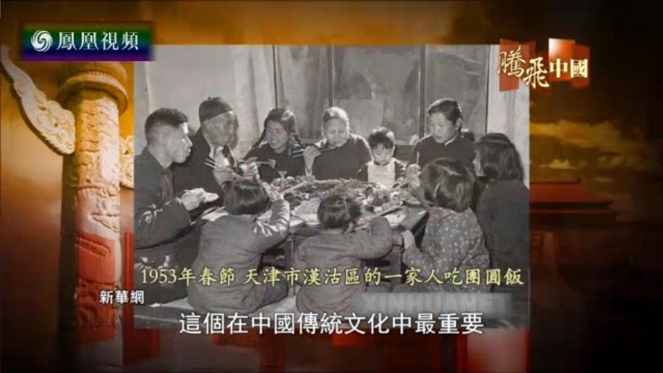 无解乡愁:春运纪事