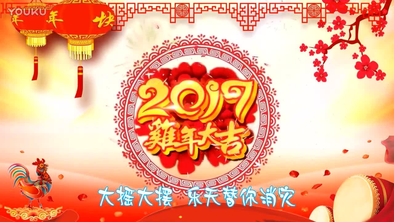每逢过年必放的歌曲,刘德华《恭喜发财》,祝大家新年快乐!