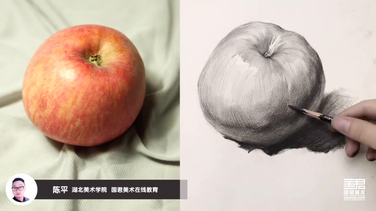 素描水果教程步骤