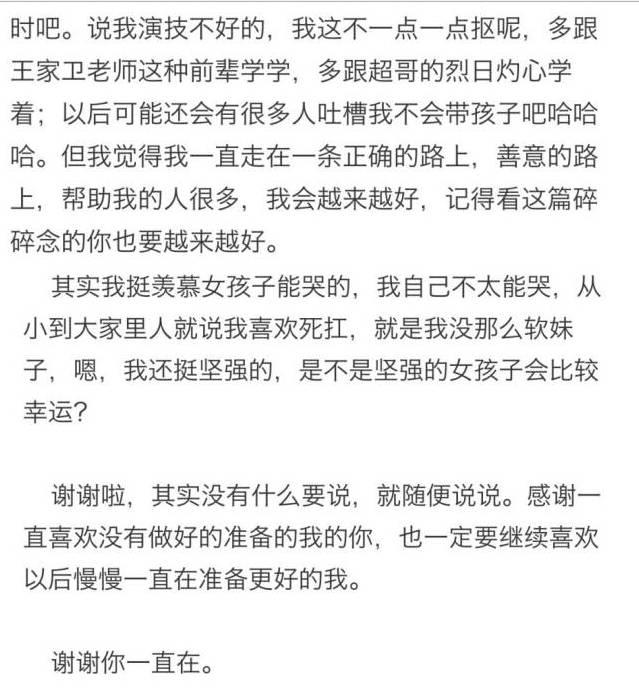 "Angelababy探班黃曉明,自曝懷孕后每天都""后悔""的事情!網友怒""懟""baby:簡直想打你屁股!"