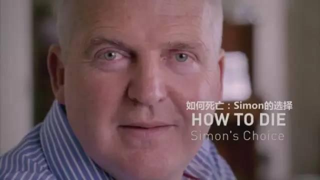 如何死亡?BBC直播一个父亲自杀纪录片受争议(视)