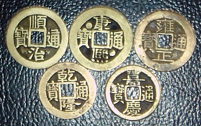 星座  五帝钱是力量非常大的吉祥化煞物.