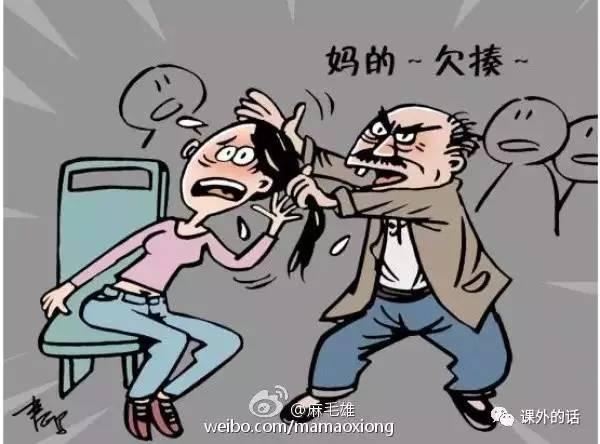 """清华教授:整个社会陷入了一场""""忙碌症""""(组图)"""
