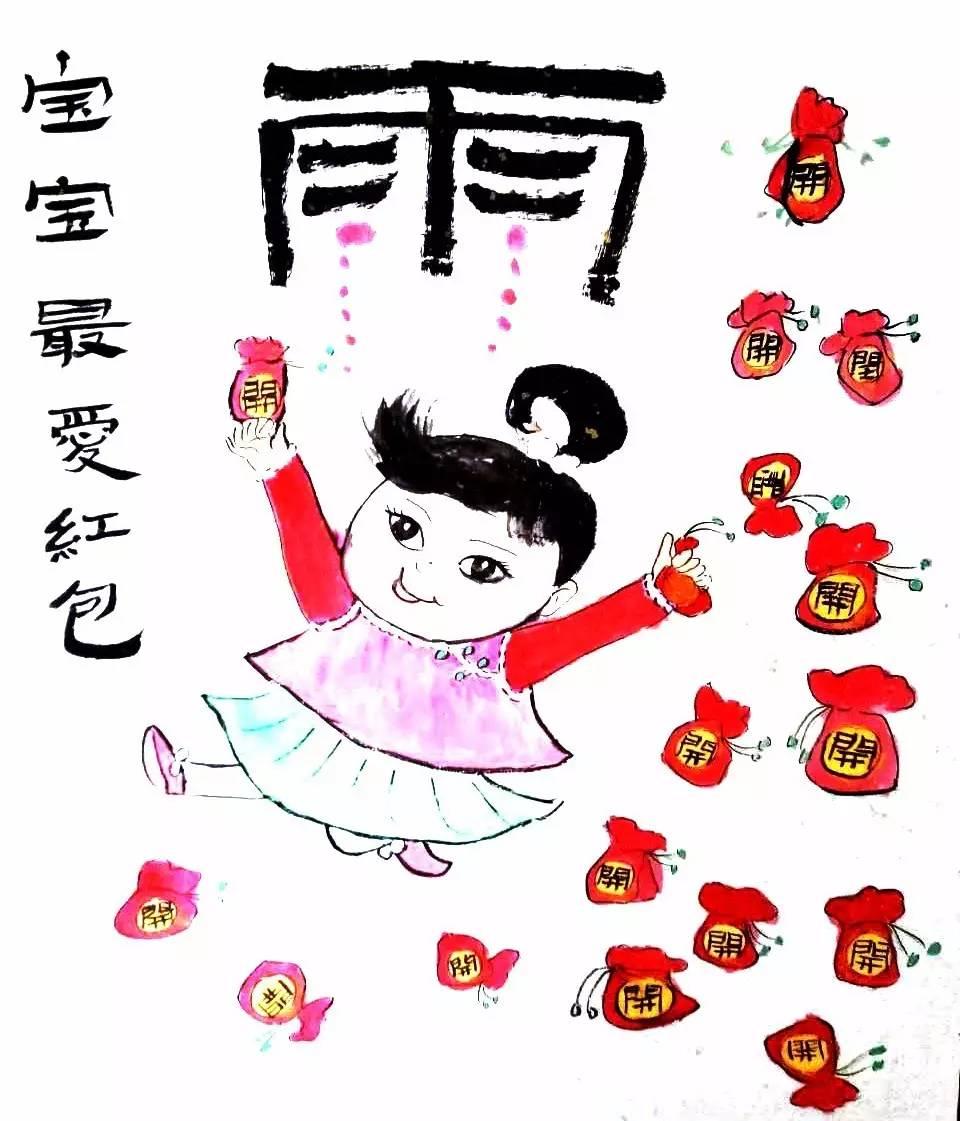 「中国画×表情包」手绘大赛