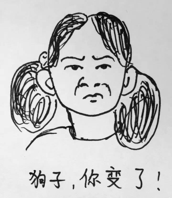谁画的表情包最动人? |「中国画×表情包」手绘大赛