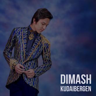 昨天想必各位都被一个人刷屏,他就是哈萨克斯坦国宝级歌手迪玛希.