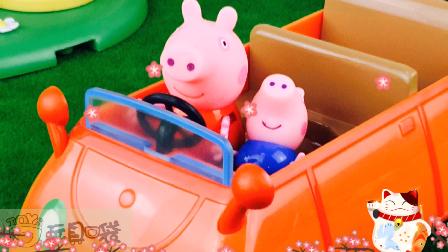 粉红猪小妹的敞篷车 动画 小猪佩奇 幼儿园 亲子 过家家