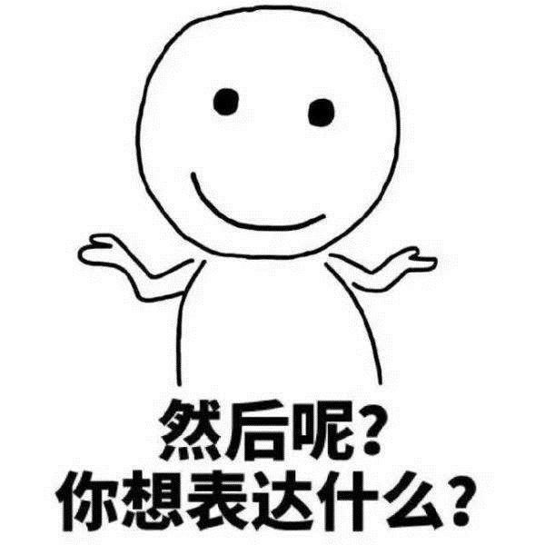 寿桃简笔怎么画步骤