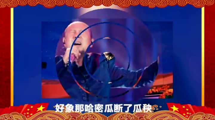 腾格尔(怀念战友简谱)