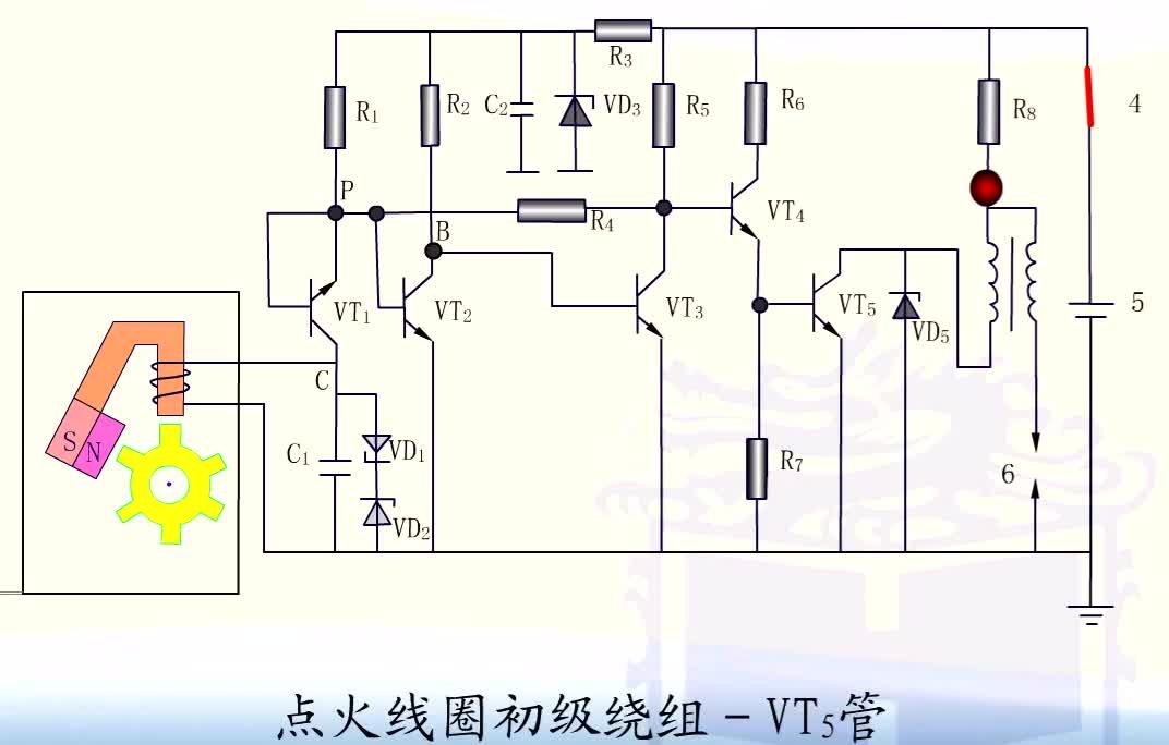 丰田汽车20r型发动机半导体点火系电路