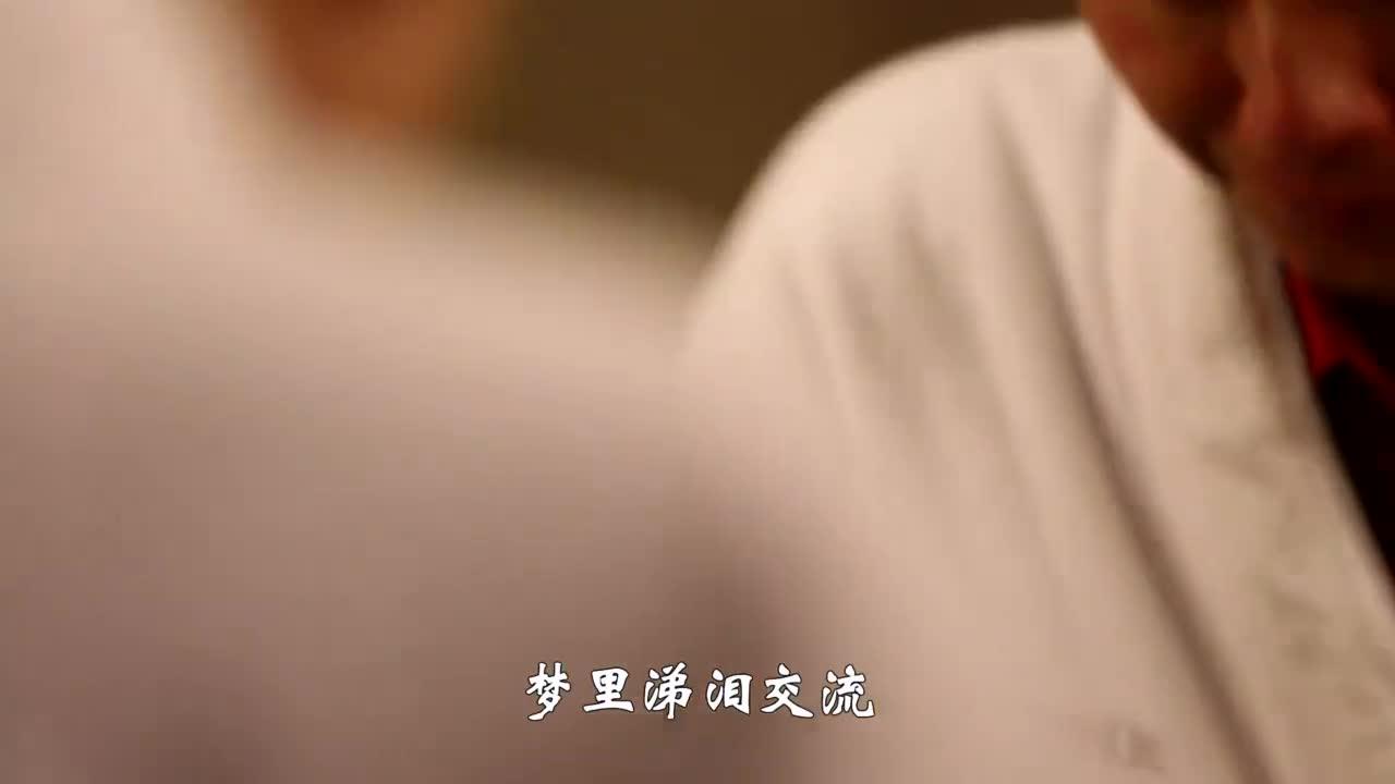 舟子解梦(五):缠绵悱恻 梦里水乡