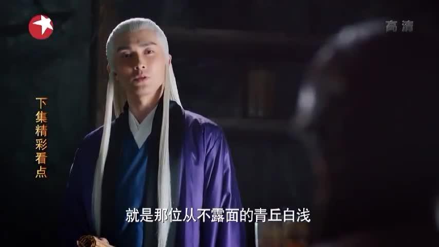 三生三世:竟有人和凤九抢东华帝君,胖迪你要加油啊!