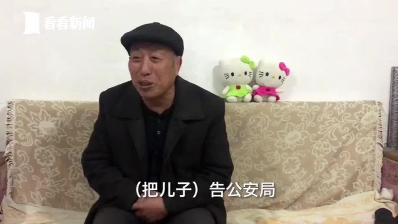 赵作海的春节:花光65万赔偿款 在法院当抄表工 - 天在上头 - 我的信息博客