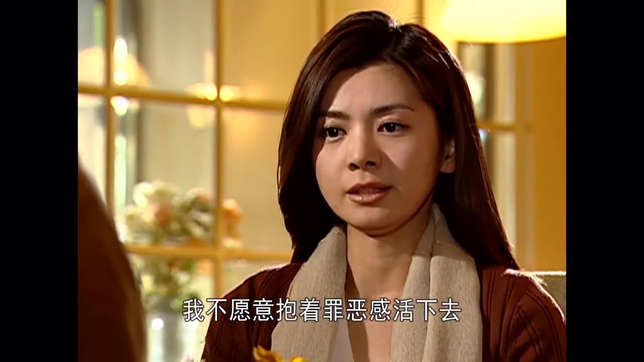 人鱼小姐:李朱旺推雅俐瑛荡秋千,她想起悲惨童年