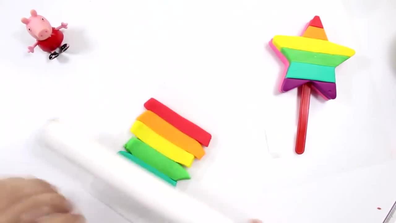 小猪佩奇彩虹五星冰棒diy教学!创意培乐多彩泥小玩具 熊出没