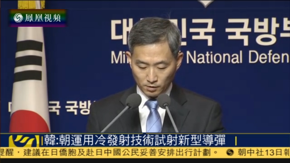 学者:朝鲜试射导弹为试探美对朝政策
