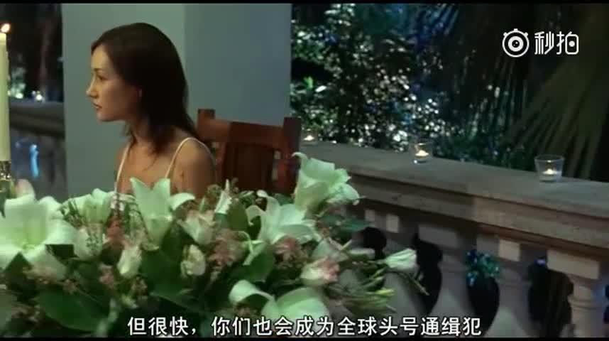 电影《赤裸特工》:要成为一名合格的女特工,必须被仪式