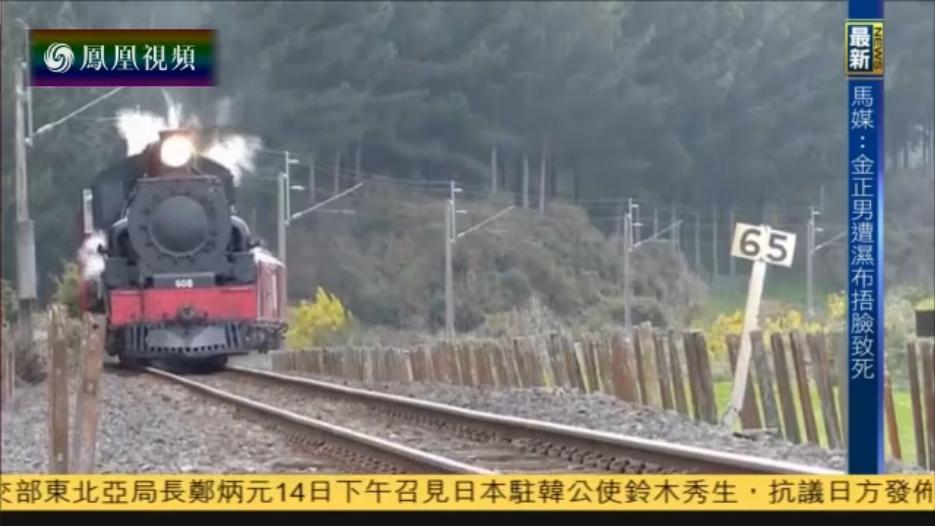 中国开通直达伦敦中欧班列