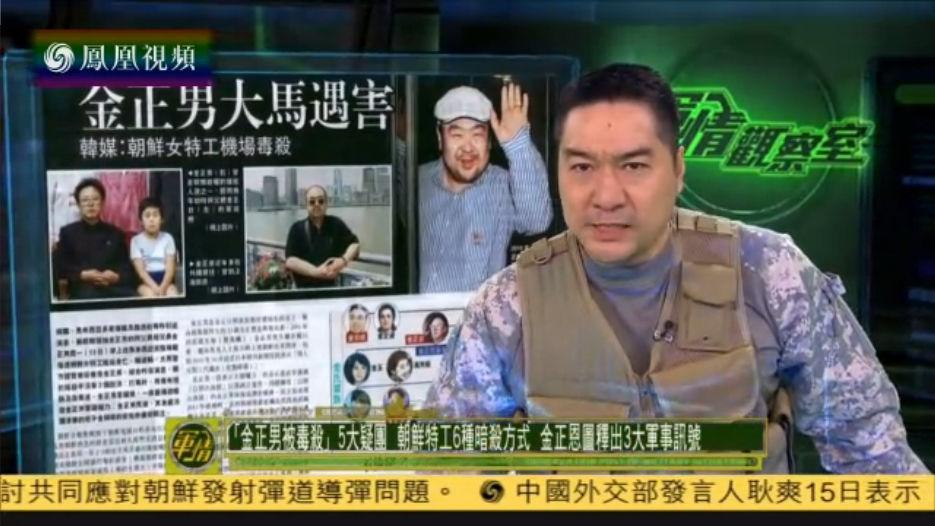 金正恩哥哥在马来西亚被杀 五大疑团待破解