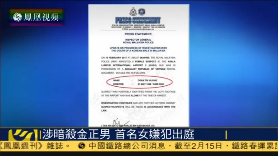 韩国会:朝下一个暗杀目标或是韩境内脱北者