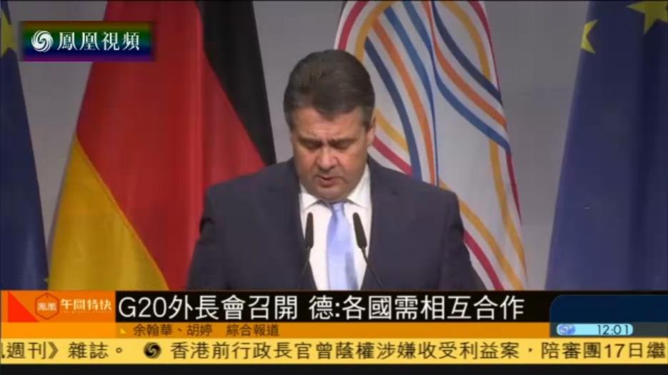 美日韩外长举行会谈 敦促朝鲜废弃核武