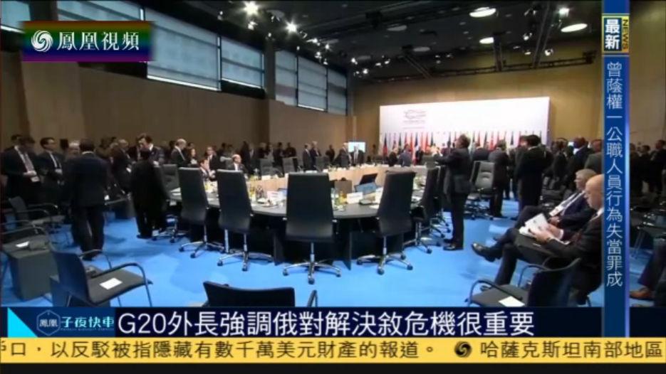 德国外长:欧洲增加军费不能损害安全发展