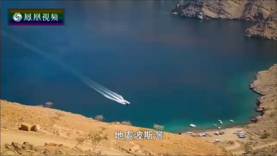 阿曼与中国建立紧密合作关系