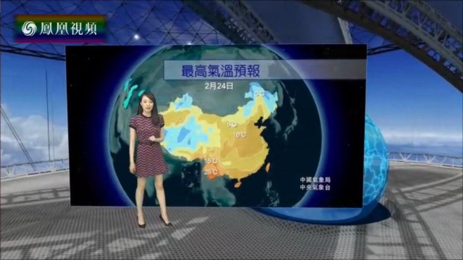 华南降温天气持续