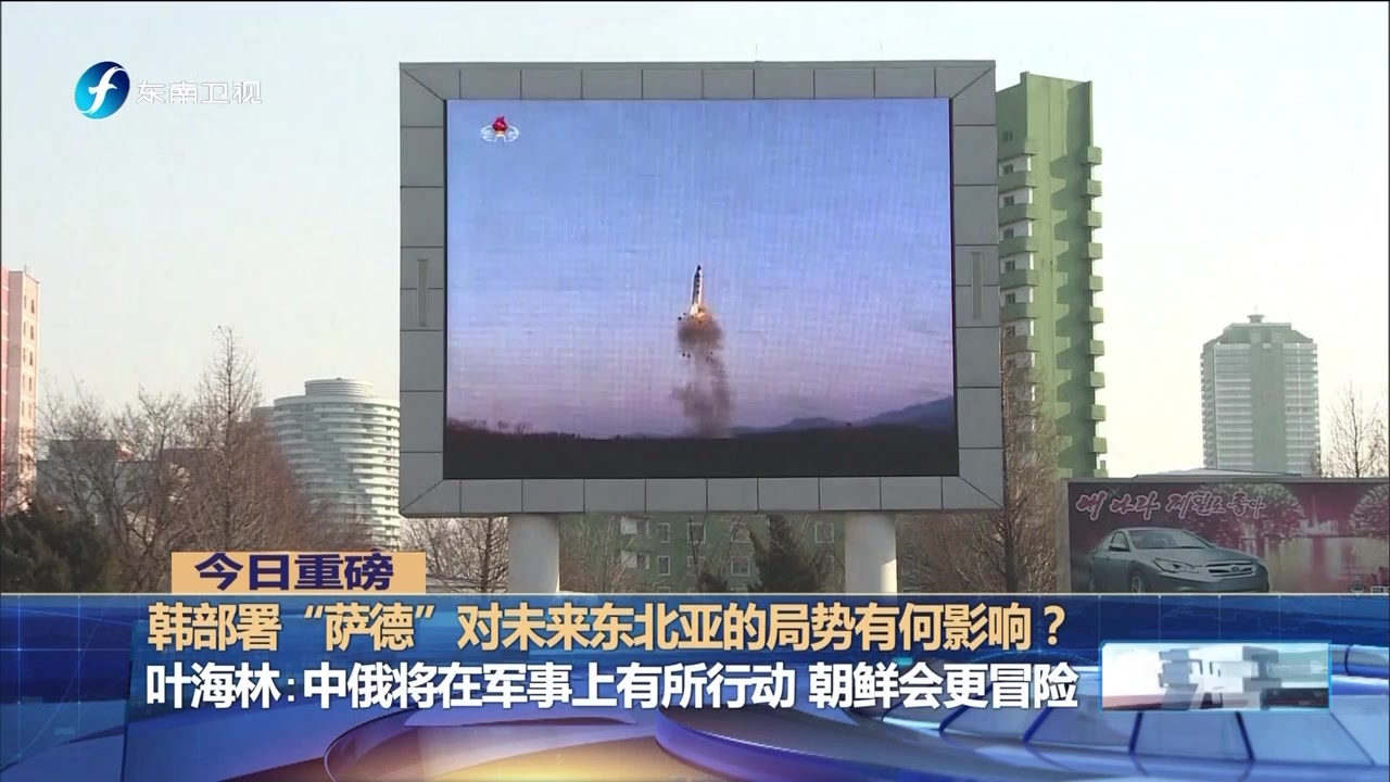 外媒:中国有40种方法制裁韩国 将令其生活困难 - 野郎中 - 太和堂
