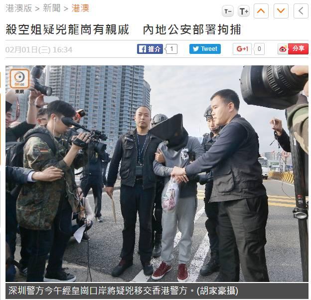 这个当年杀了空姐藏尸衣柜的男人,今天被内地移交香港!