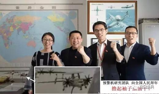 国产固定翼舰载预警机试飞:空警600终于横空出世