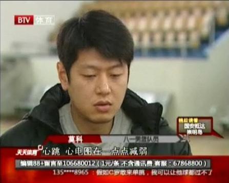 2017年02月12日 - 铁兵情 -        铁     兵     情