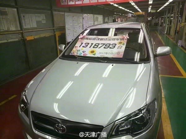 一汽丰田花冠停产 13年生产1318793辆