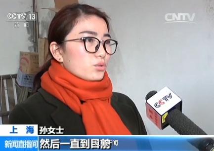 孙女士接受央视采访