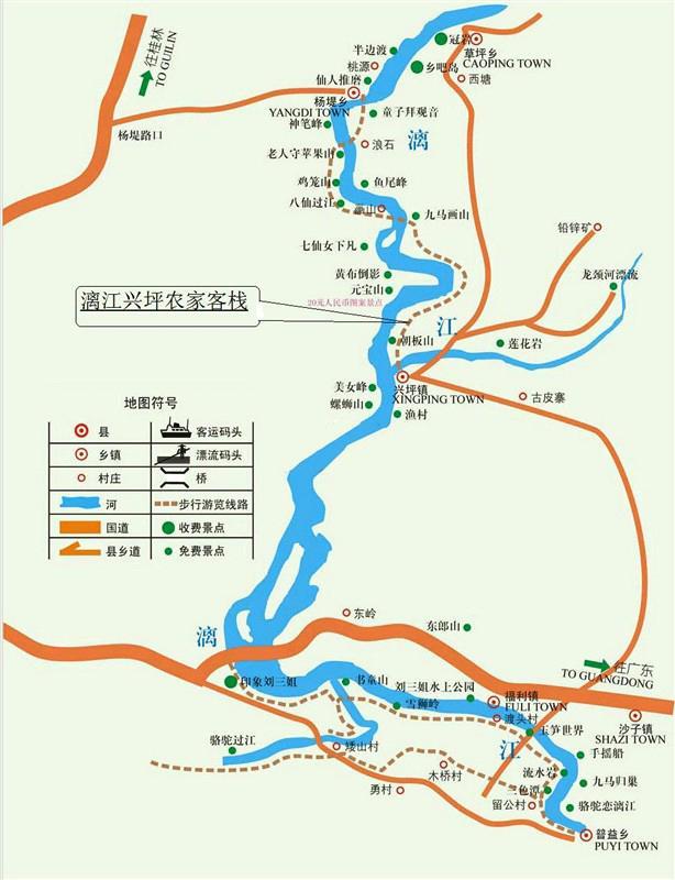 中国15条徒步旅游路线,遇见更美的风景