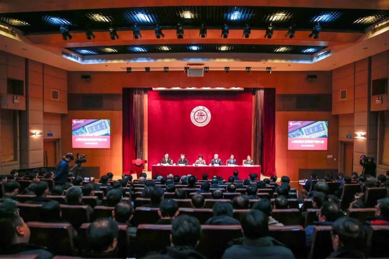 【重磅消息】林忠钦任上海交通大学校长
