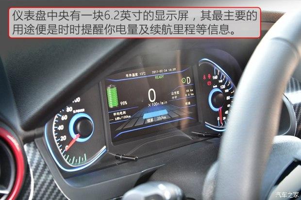 北汽新能源 EX系列 2017款 EX260 乐酷版