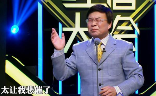 中国1-20日本!主持人都绝望:人家日本连奖金都没有